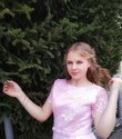 Семенцова Нина Вадимовна