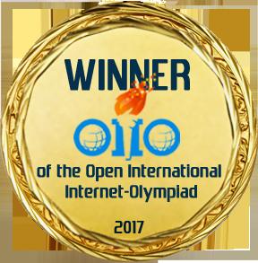 Winner-2017
