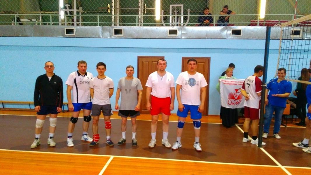 Волейбольная дружина ОГАУ