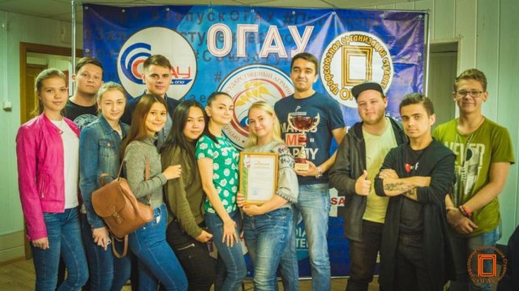 Победители конкурса (ИУРиКБ)