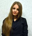 Корнилова Ольга Вячеславовна