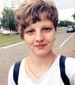 Родионова Вероника Дмитриевна